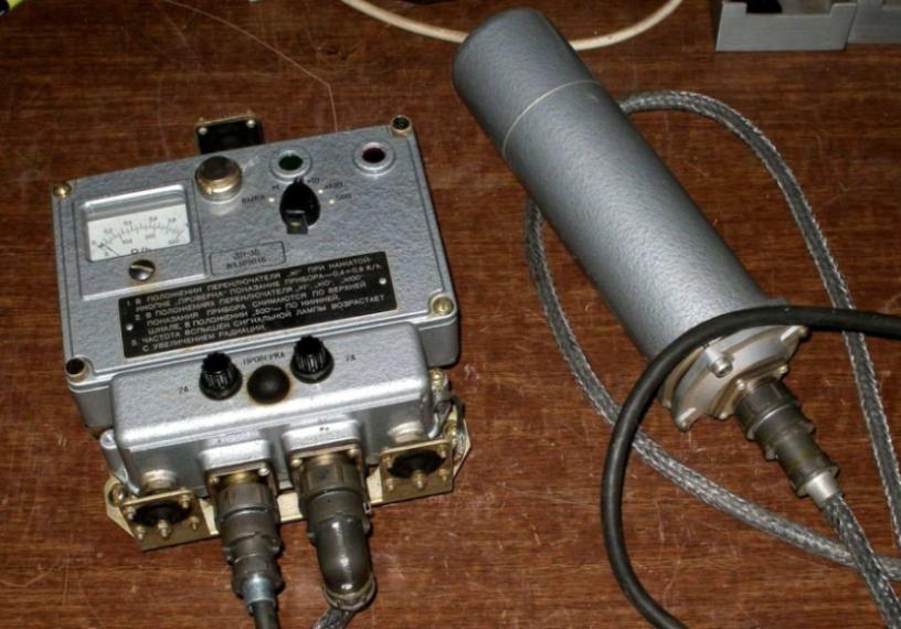 Рентгенметр ДП-3Б